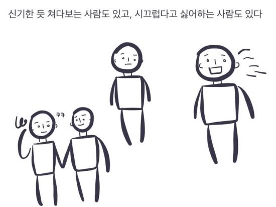 서늘한여름밤_정신장애인_2