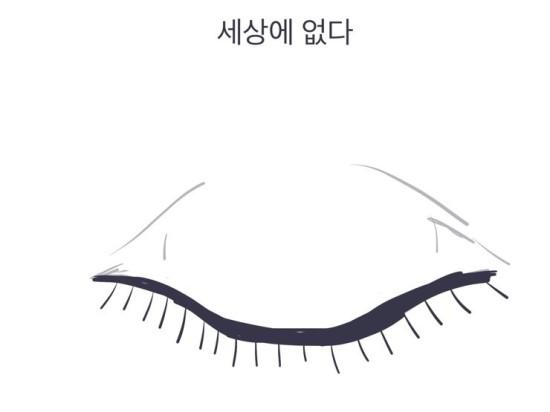 서늘한여름밤_정신장애인_22