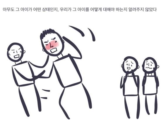 서늘한여름밤_정신장애인_4