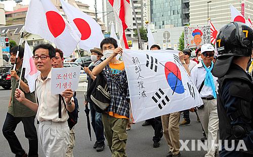 출처: 신주쿠의 혐한시위 현장