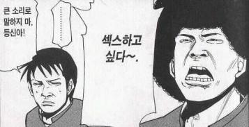 음란_변태_섹스하고싶다