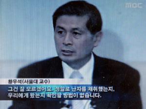 출처: dongA.com