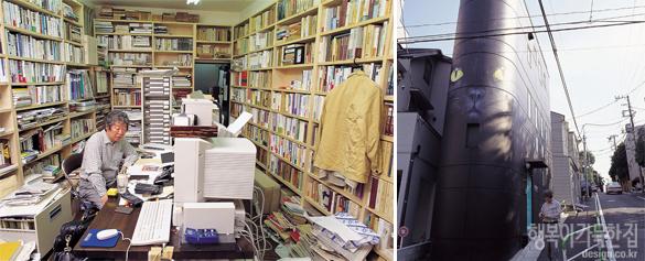 독서의 신 다치바나 다카시는 아예 책을 보관하려 건물을 올렸다(...)