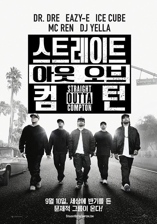 드라마 | 147분 | 2015. 9. 10 감독: F. 게리 그레이