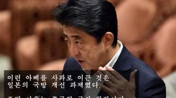 한국의 위안부 문제에서 사과는 정의가 아니다