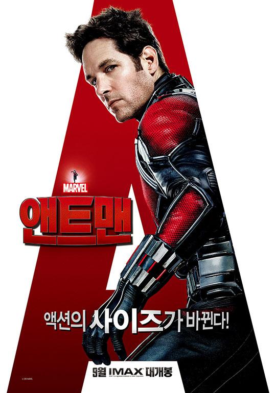 액션 | 117분 | 2015. 9. 3 감독: 페이튼 리드