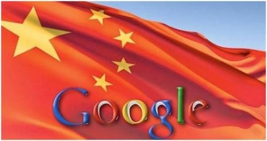 GooglePlay_china