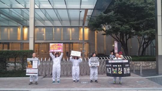 출처: 오마이뉴스