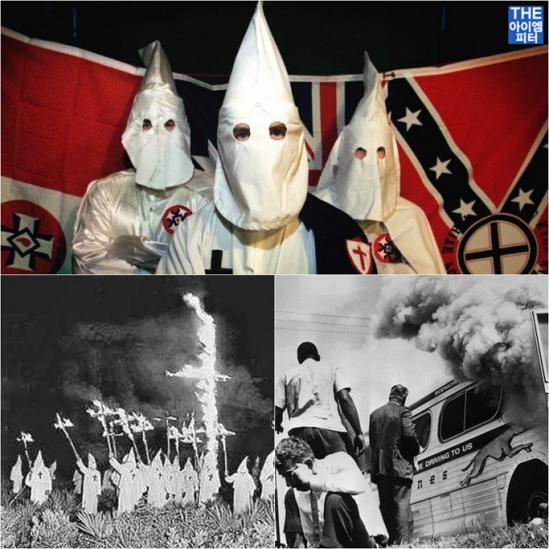 KKK복면시위1