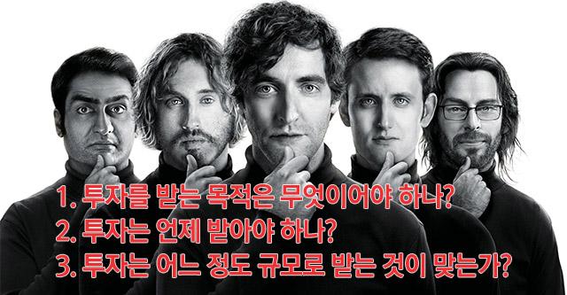 스타트업 - Magazine cover
