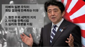 20년 전부터 엉망이었던, 그리고 그때만 못한 한국의 위안부 협상