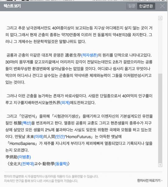 screenshot-2015-01-15-02-14-09 (1)