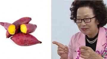 고구마, 자연이 만든 GMO
