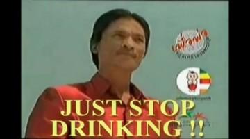 (동영상) 태국의 약빤 금주 광고