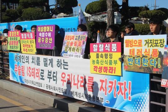 최근엔 익산 할랄 단지와 관련된 괴담이 떠돌고 있다. 사진: 익산신문