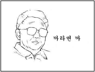 한국의 조직 문화