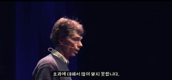 포르노영향_개리윌슨2