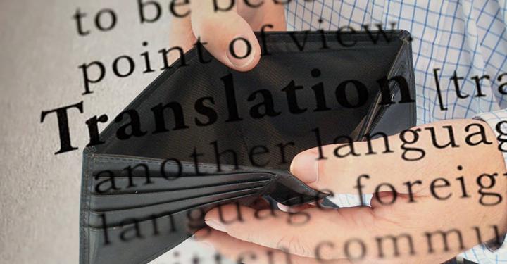 번역가로 먹고살기: 돈 되는 아르바이트