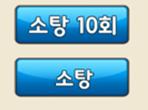 091215_0055_VIP10