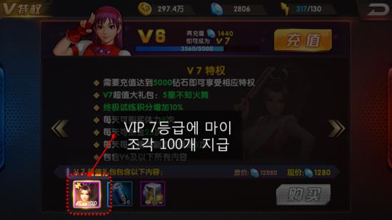 091215_0055_VIP15