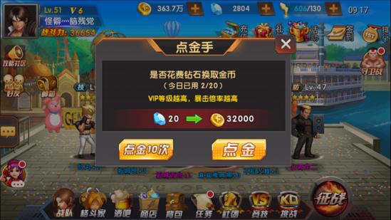 091215_0055_VIP18