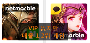 091215_0055_VIP20