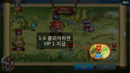 091215_0055_VIP5