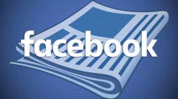 최근 2년간 페이스북 알고리즘 변화 분석 레포트