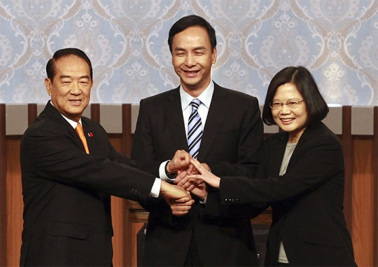 2016년 대만 대선 후보들. 좌측으로부터 친민당 쑹추위, 국민당 주리룬, 민진당 차이잉웬