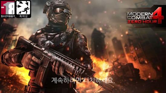 게임로프트 | 2012년(4편 기준) | FPS