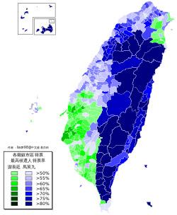 1_2008_대만_선거