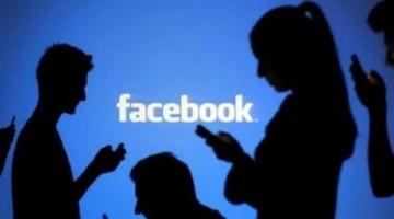 페이스북, 우리 시대의 블랙박스