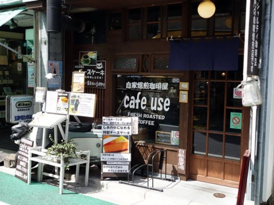 20130616-256165-cafeuse-exterior
