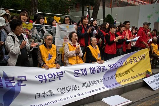 사진: 한국여성단체연합