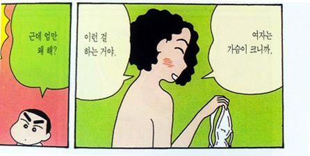 2_신짱_돌직구_수정