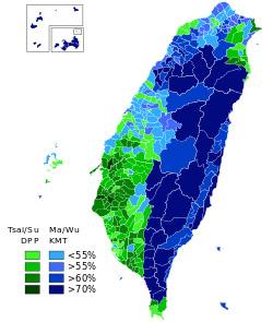 2_2012_대만_선거