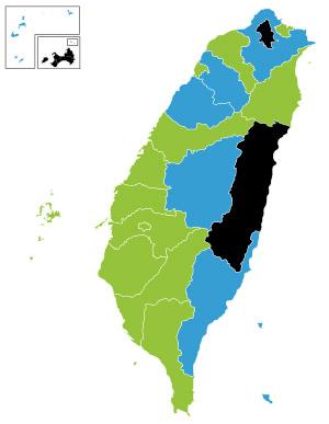 3_2014_대만_선거