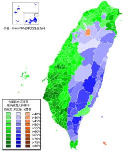 4_2016_대만_선거