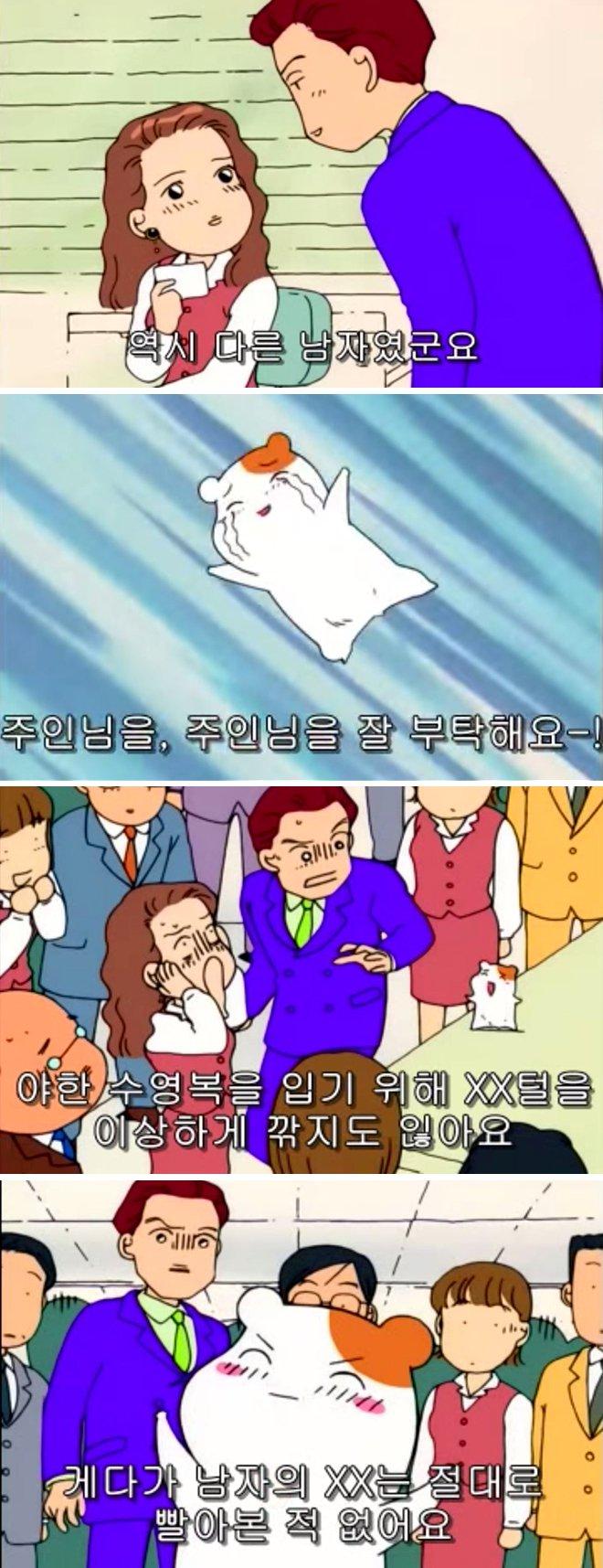 7_에비츄