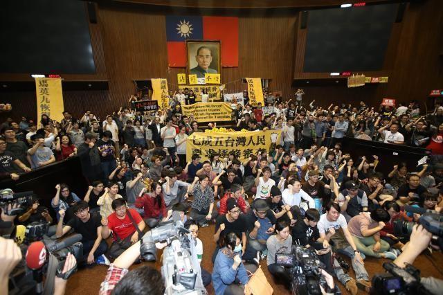 2013년 대만 입법원 회의장을 점거한 학생들