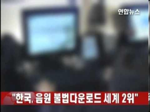 한국은 2010년 이런 영예를 차지한 바 있다