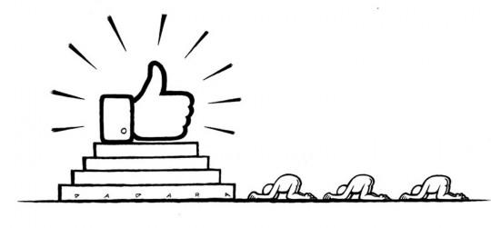 페이스북_좋아요