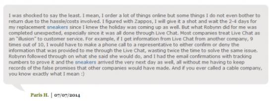 Zappos의 고객 추천글