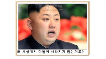 [대북확성기 재개 기념] 북한 전문 주성하 기자에게 듣는 북핵 문제의 모든 것