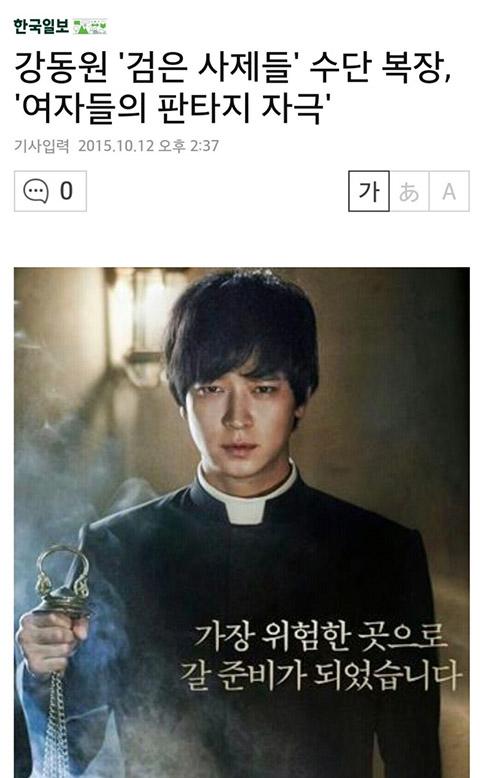 200% 공감하는 한국일보 기사. 따로 스크랩해 두었다.