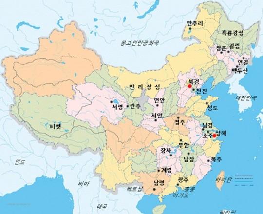 남한 영토는 중국의 성 하나보다 작다