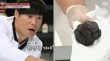 최고의 식재료 송로버섯: 셰프들은 왜 송로버섯에 열광하는가?