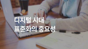 미국에 있는 직원 3명이 하는 일을 한국에서는 직원 30명이 한다