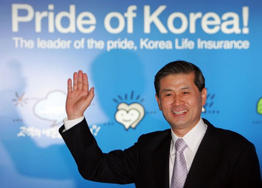 Pride of Korea! 출처: 연합뉴스