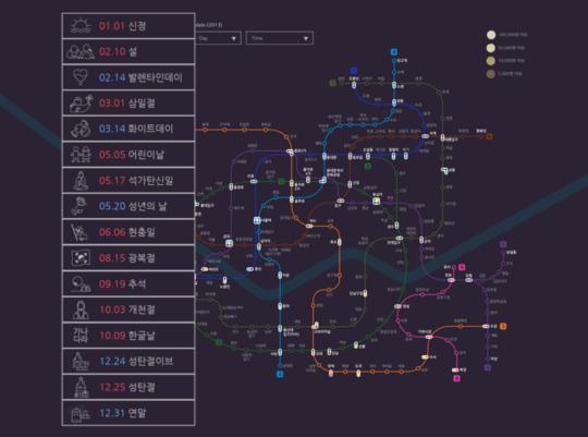 김영웅님이 만든 기념일별 데이트 지도